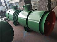 礦用壓入式對旋局部通風機