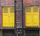厂家现货直销施工电梯防护门可定制物美价廉