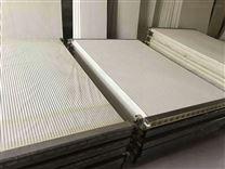 新型烧结板 高效塑烧板