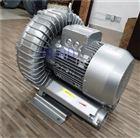 3RB-8107.5KW漩涡气泵
