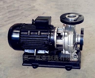 ISWH卧式单级不锈钢管道离心泵
