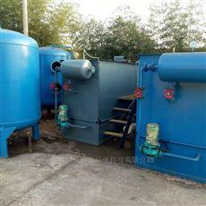 江苏无锡养殖场污水处理设备/应对环保检测