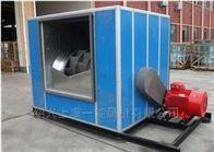 HTFC-V-型后倾式箱型离心风机HTFC-V-15 可送风可排风