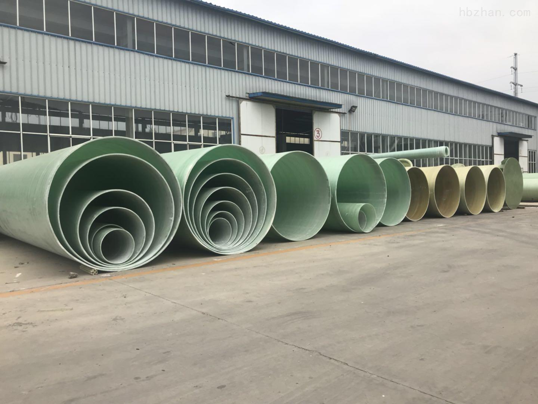 玻璃钢排水管厂家