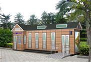 廊坊水冲移动厕所优质品牌-旭嘉环保
