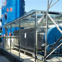 ZX-QF-5养殖厂污水除臭设备