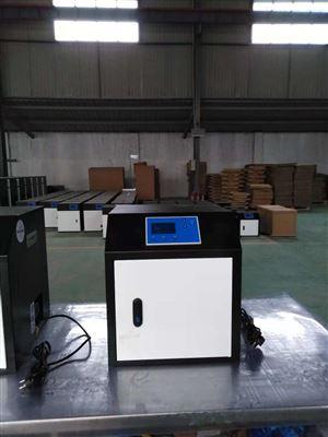RC广西牙科污水处理器