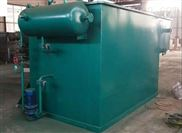 溯源屠宰养殖污水处理设备