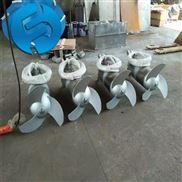 化糞池小型潛水攪拌機電機功率