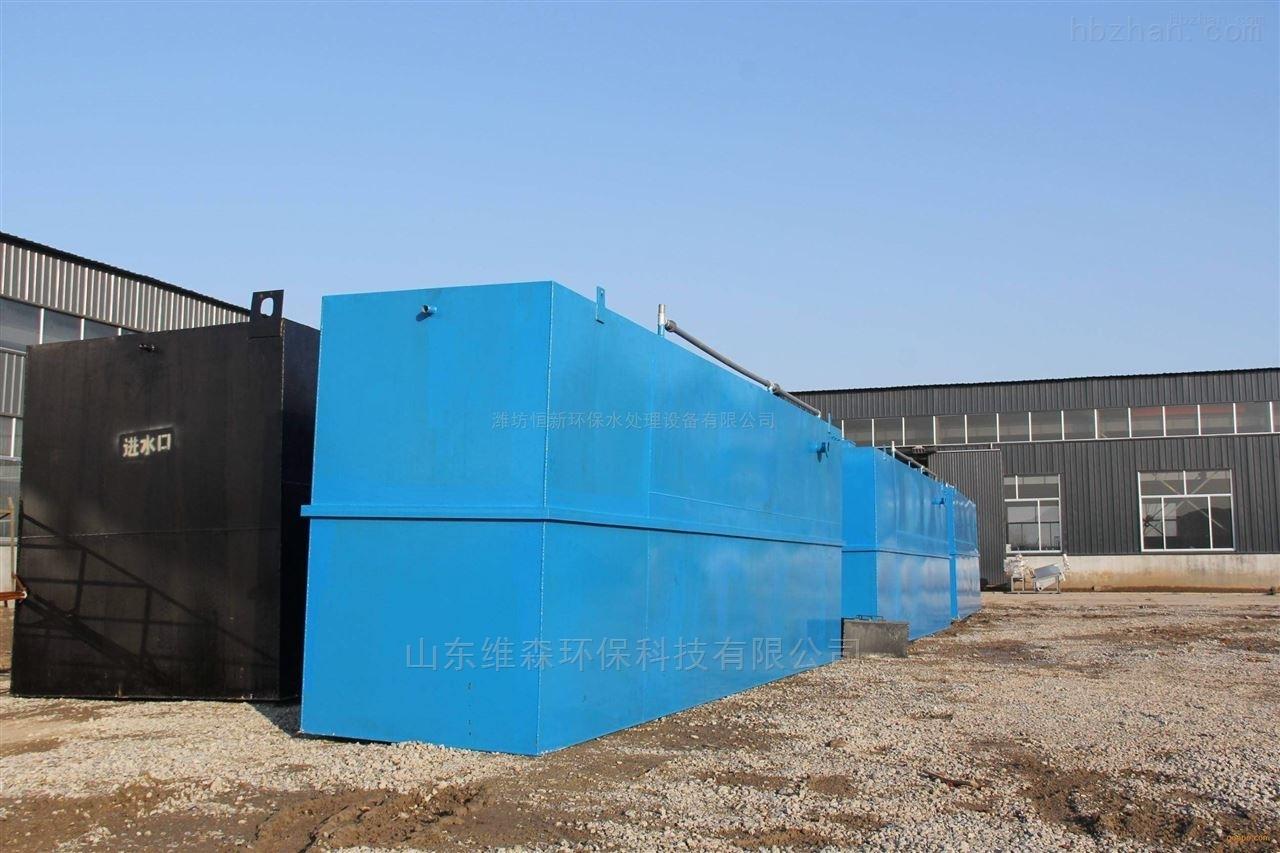 食品厂污水处理设备外观