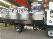 厂家供应食品加工废水处理设备