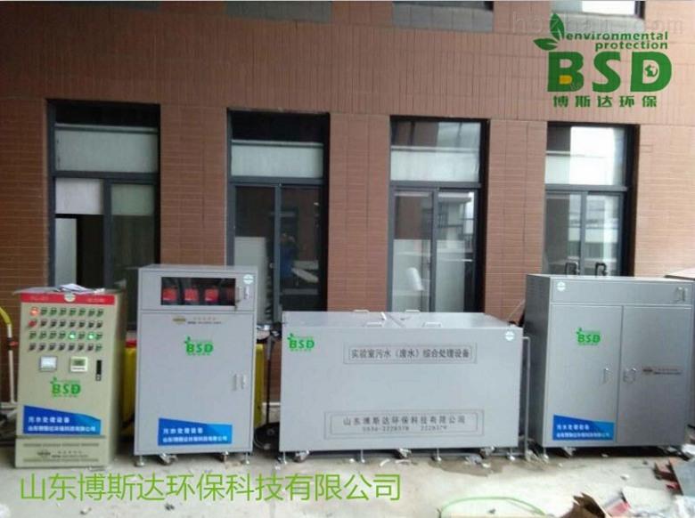 吴忠市化学实行室污水处理设备厂家执照