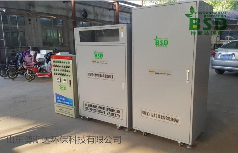 吴忠市化学尝试室污水处理设备厂家执照