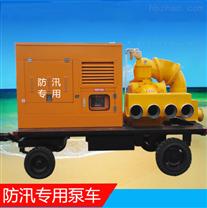 KDZ固定式柴油机自吸泵