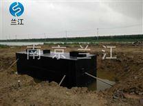 【现货供应 厂价直销】一体化污水处理雷竞技官网app