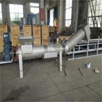 LYZ不锈钢螺旋压榨机