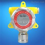防爆型汽油泄漏报警器,防爆型可燃气体探测器
