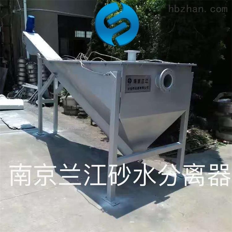 不锈钢旋转式砂水分离器
