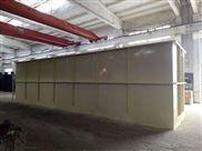 河北省城鎮生活污水處理設備
