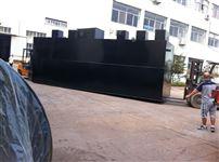 畜禽屠宰厂污水处理设备