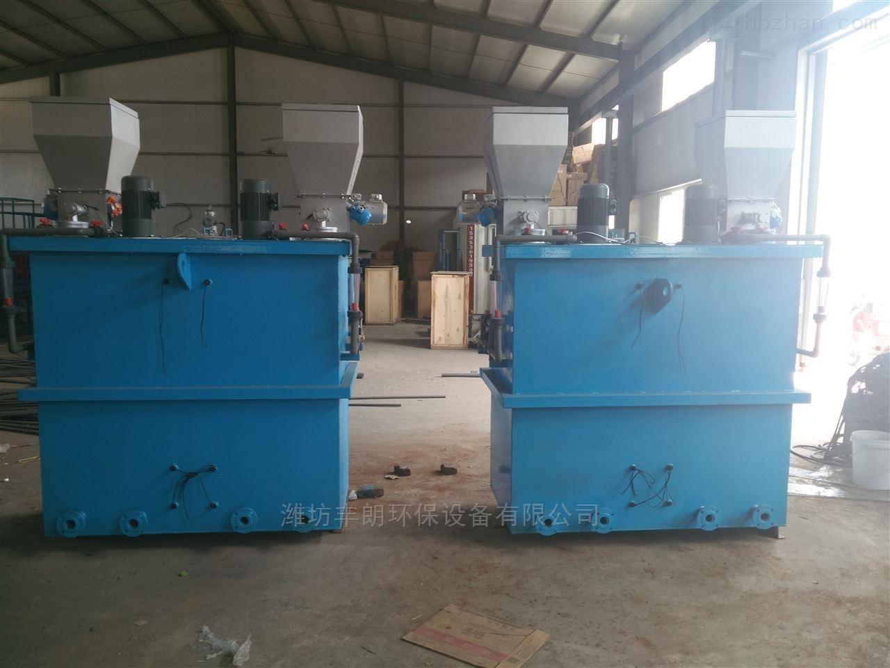 山东潍坊PAM干粉自动下料装置生产厂家