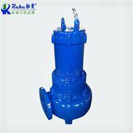 如克供应AF型双绞泵环保污水处理泵