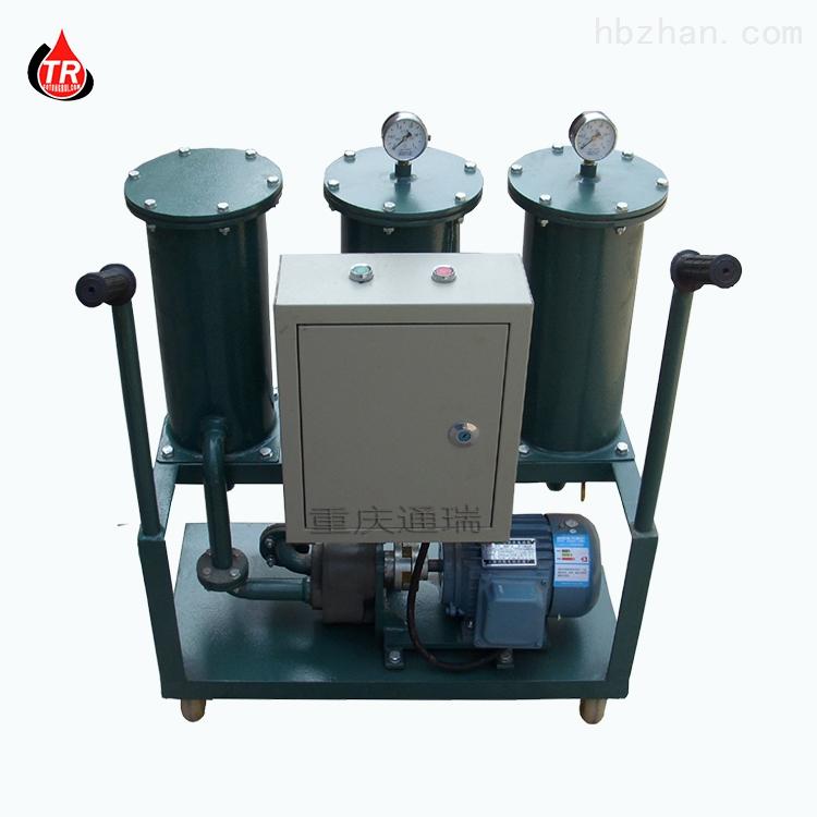 YL-50液压油高精度过滤加油机