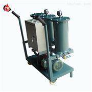 小型液压油润滑油过滤机