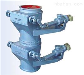 ZJSXF-I/II重锤式锁气卸灰阀价格