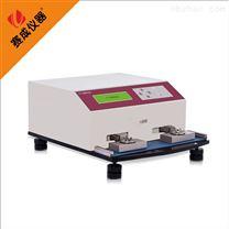 墨層摩擦脫色試驗機 印刷摩擦色牢度儀
