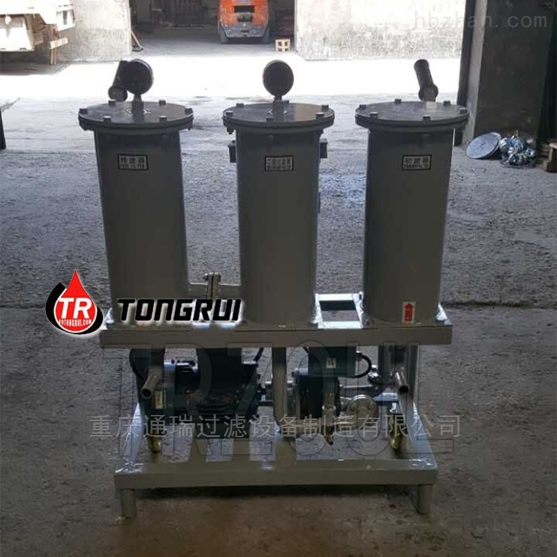 沈阳YL-B-50超压保护轻便滤油机