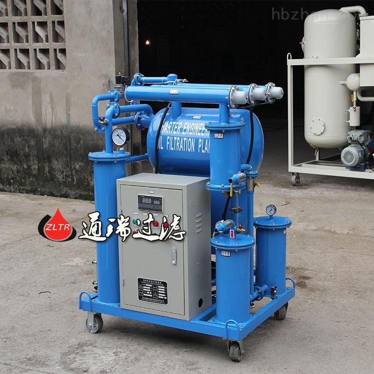 通瑞过滤ZJB-30变压器油高效真空净油机