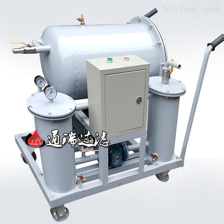 中石油ZJD-F-30柴油聚结分离脱水滤油机