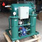 ZJD-F-50中海油专用柴油聚结分离滤油机