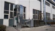 不锈钢玻璃钢酸碱喷淋塔