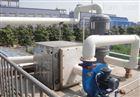 硫化氢、胺气处理设备