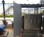 饲料厂有机废气净化设备