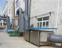 污水处理厂臭气治理