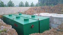 博斯达养猪场污水处理设备