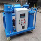 YL-R-30加热型齿轮油过滤加油机,功率15KW