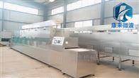 KL40S6济南微波烘干设备 康来微波干燥隧道炉