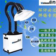 KN204-多工位焊接烟尘净化器