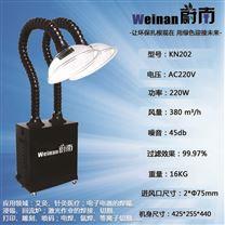 激光焊锡除烟净化设备 激光烟尘异味净化器