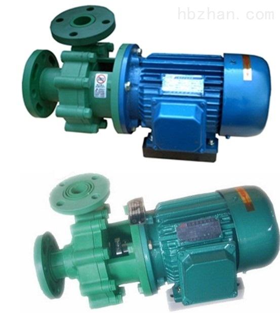FP增強聚丙烯離心泵