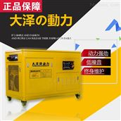 TO28000ET25kw柴油发电机无刷全铜