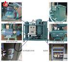 ZJC-50透平油再生精密脱水真空过滤设备