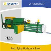 HBA-11075恩派特全自动废纸板垃圾打包机厂家
