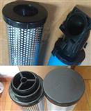 SLAF-25HC/A杭州山立管道过滤器滤芯厂家