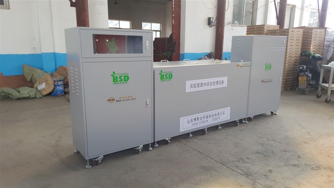 陇南市尝试室废水措置设备厂家