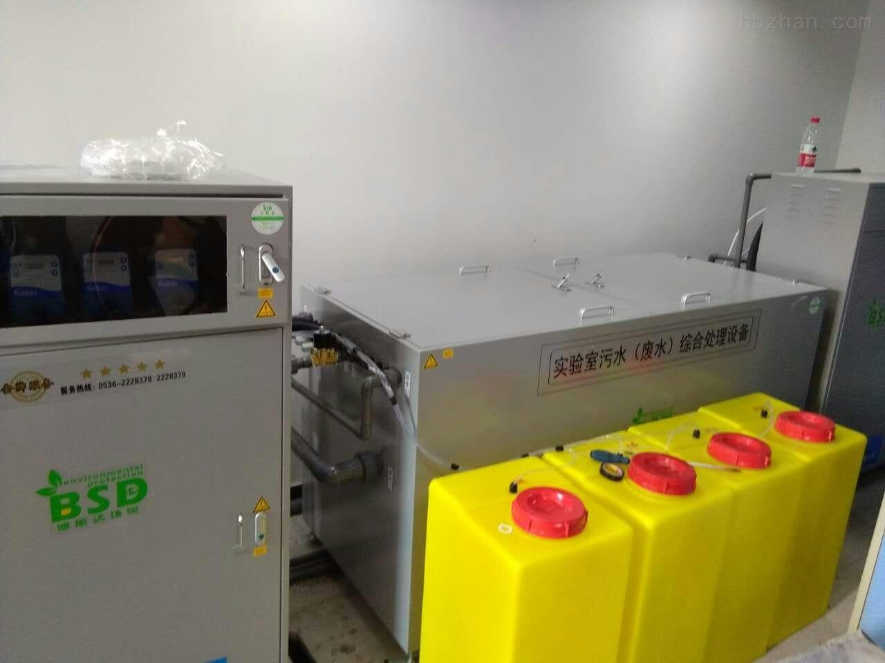 中卫市实验室污水处理设备
